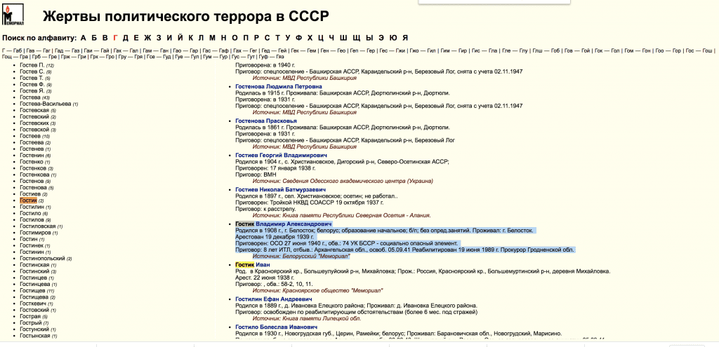 Get Relatives USSR Apology 05