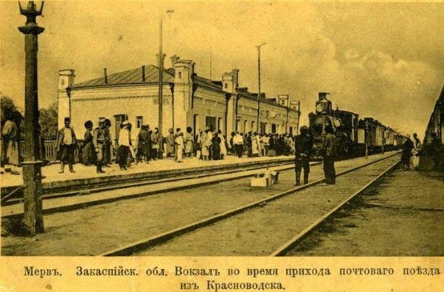 The Railway Station At Krasnovodsk, USSR