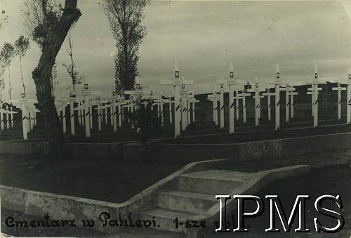 A Polish graveyard In Pahlevi 1942