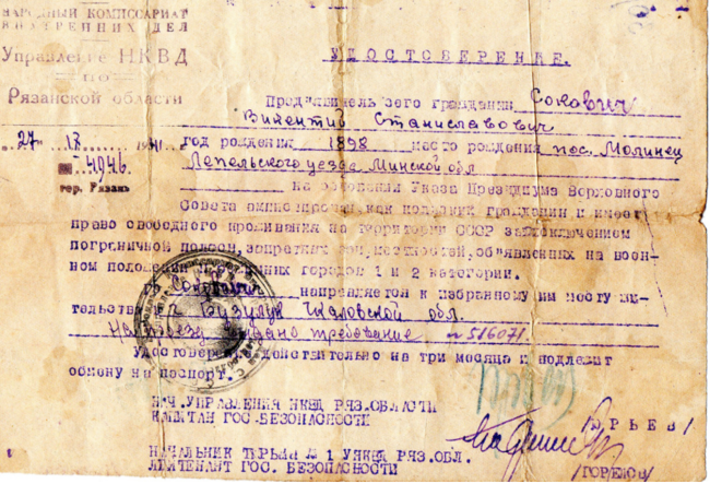 An example travel document issued to former Polish captives after the amnesty.